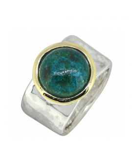 Natural Chrysocolla Ring Solid 925 Sterling Silver Brass Gemstone Jewelry